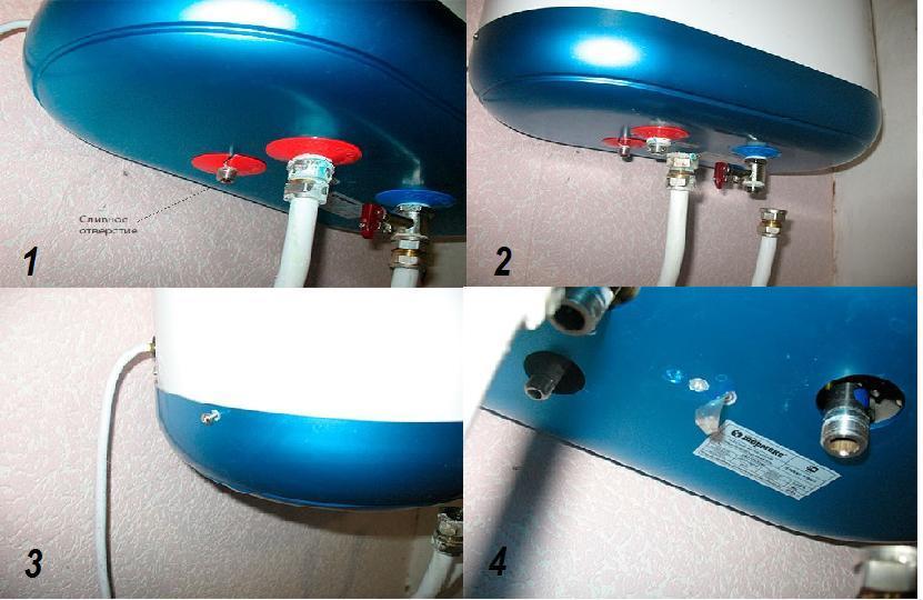Как снять нижнюю крышку водонагревателя «Термекс»
