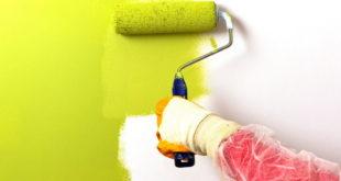 Онлайн-Калькулятор: Расход краски для ванной комнаты