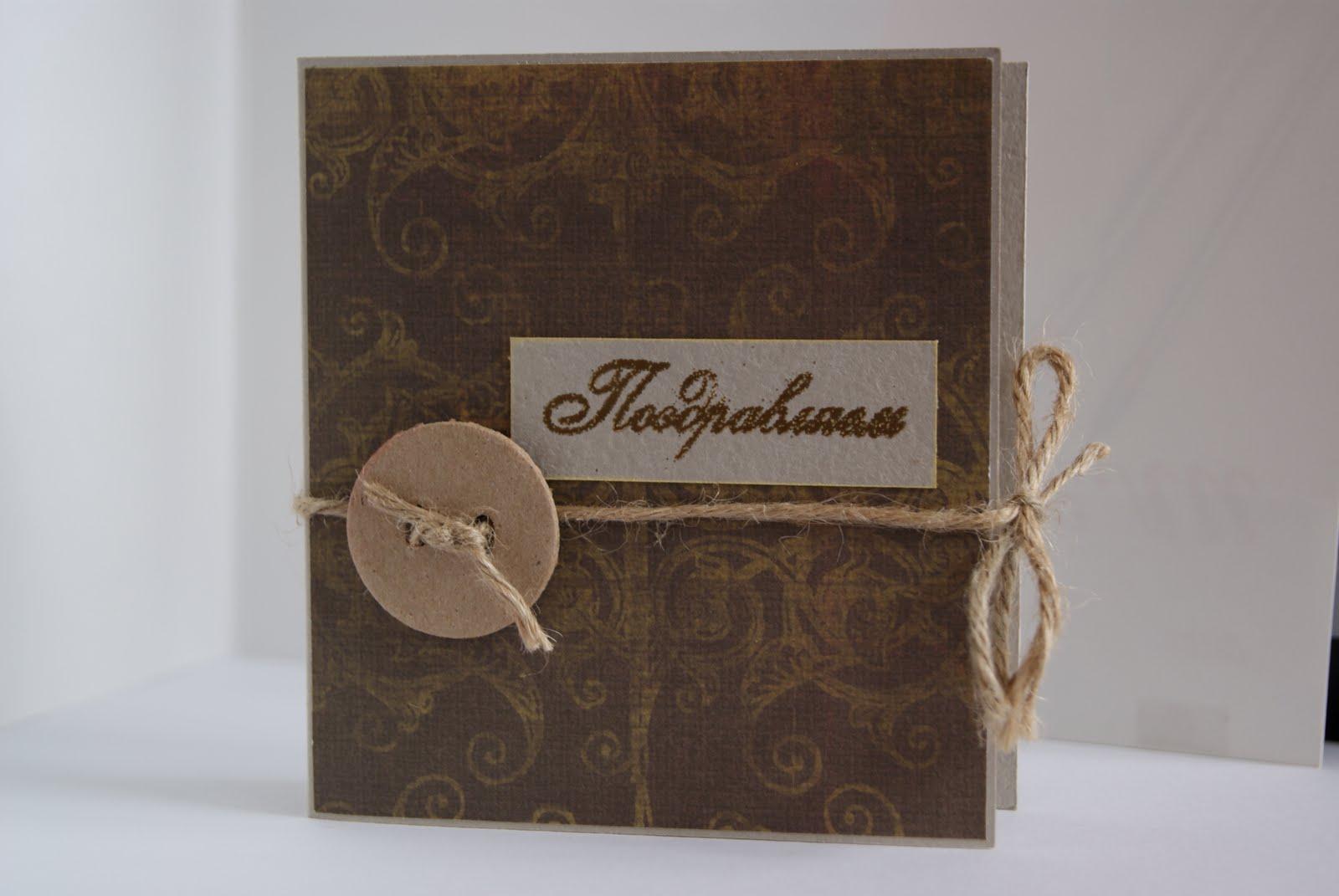 Для веселья, подарок парню на день рождения открытки