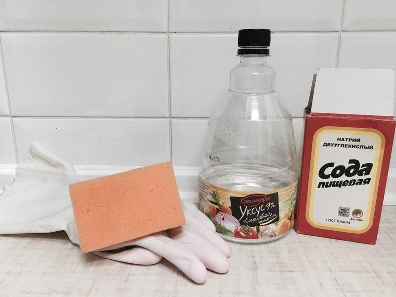 Сода, уксус, перчатки, губка